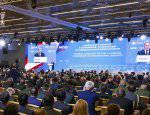 MCIS-2016: голос Москвы слышат те, кто этого желает