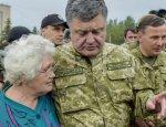Мечты Порошенко про Донбасс: ожидание VS реальность