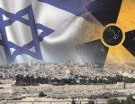 Ядерный арсенал Израиля угрожает всему Ближнему Востоку