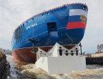 В США признали критическим превосходство России в Арктике
