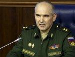 Брифинг Минобороны России по Сирии