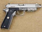 Штурмовой пистолет Colt OHWS не попавший в серию