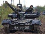 Стало известно, кого боятся ополченцы Донбасса