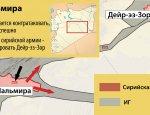 Что спасла Россия в Пальмире: как живёт освобождённый город