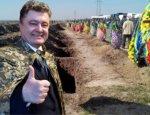 В Раде хотят учредить праздник погибших героев АТО