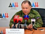 Кононов: При атаках ВСУ погибли девять бойцов ДНР