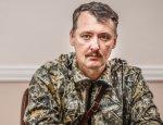 Стрелков: России не стоит замалчивать факт падения Су-33