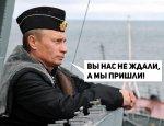 США даже не заметят, как военная база Российского флота появится во Флориде
