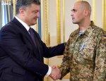 Украинский офицер, который в ДНР жевал погоны в плену, стал лицом армии