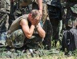 Перемога: солдаты АТО клянчат деньги в соцсетях на двиг