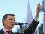 Ляшко считает, что Украина вправе восстановить статус ядерной державы