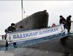 «Владимир Мономах» дошел до Камчатки