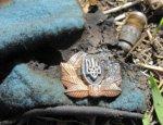 Черный день ВСУ: потери у «Aйдара», у 28-й бригады под Авдеевкой и в Счастье