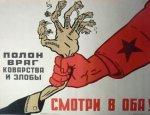 Американские марионетки задумали новую провокацию в Донбассе
