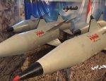 Йеменские повстанцы испытали в действии новую ракету-убийцу