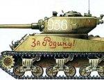 «Шерман» М4А2 на фоне Т-34-76 – достоинства и недостатки