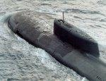 США начали «охоту» на российские «убийцы авианосцев» в Средиземном море