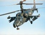 Вертолетное катапультирование Ка-52: совершенство российских мастеров