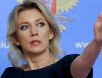 Москва жестко ответила командующему войсками США в Афганистане
