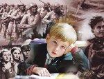 Александр Матросов и Олег Кошевой вычеркнуты из школьных учебников