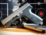 Пистолет .45 калибра Kahr PM45
