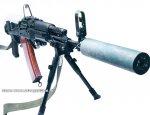 Автомат АК-74МБ: буллпап-«невидимка», два в одном