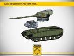 Украинские Panzerwaffe 2016