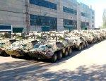 «Укроборонпром»: тотальная распродажа
