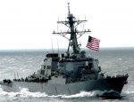 Корабли США в Черном море – отвлекающий маневр