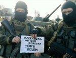 ВС ДНР начали тренировку контрнаступления с выходом на границы области