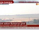 Началось турецкое вторжение в Турцию