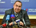 Луганск готовят к сдаче?