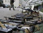 США превратили Украину в «супермаркет нелегального оружия»