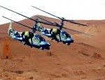 Ударный Ка-52 доработают по опыту боевого применения в Сирии