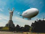Боевые дирижабли на Украине: американские «пепелацы» или средство разведки?