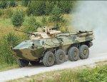 БТР-90 - растоптанный «Росток»