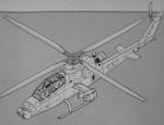Американский след в программе PAH-2
