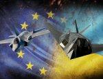 Что «супероружие» США делает с военной мощью ЕС?