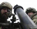 Украина подтягивает к линии фронта новые силы и технику