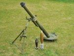 Украинские минометы «Молот» разрешили использовать только из укрытия
