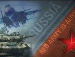 События в области обороны и безопасности в зеркале СМИ (с 28.11 по 04.12)