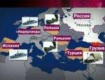 ПРО в Европе – Европейцы самоубийцы?