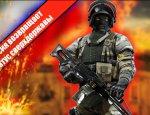 Россия возвращает статус сверхдержавы