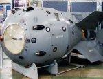 65 лет назад в СССР началось серийное производство ядерного оружия