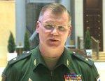 Комментарий Конашенкова по факту обстрела российского госпиталя в Алеппо