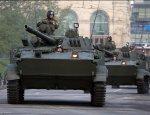 """БМП-3 усилят """"Байкалом"""""""
