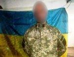 Украинский военный признался, что убил военнопленного