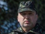 Турчинов построит крепость на границе с РФ