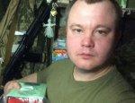 В Киеве ВСУшника Смирнова, воевавшего на Донбассе, сбросили с 9 этажа