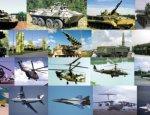 Военные расходы стран мира. Инфографика